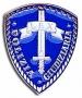 Placca Polizia Giudiziaria blu