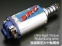 Motore ultra high torque albero lungo - SRC