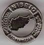 Distintivo di missione NIBBIO Afghanistan