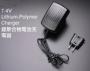 Caricabatterie Li-Po 7,4V - SRC